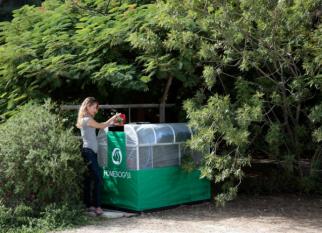 A startup israelita HOME BIO GAS  desenvolveu um sistema que converte restos de comida e estrume de animais em gás de cozinha e fertilizante líquido.